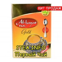 Чай Пакистан Аль-Хаят Al-Hanat гранулированный с ложкой 250гр