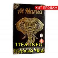 Чай AL-Marua Пакистанский гранулированный с ложкой 250гр