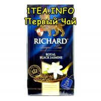 Чай Ричард Royal Black Jasmine 25 пакетиков