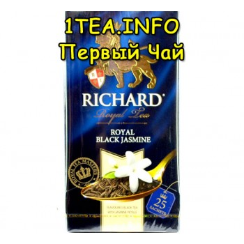 Чай Ричард Royal Green Jasmine 25 пакетиков