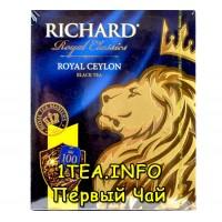 Чай Ричард Royal Ceylon 100 пакетиков