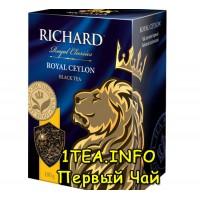 Чай Ричард Royal Ceylon 180 грамм
