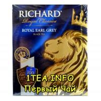 Чай Ричард Royal Earl Grey бергамот 100 пакетиков
