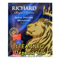 Чай Ричард Royal English Breakfast 100 пакетиков