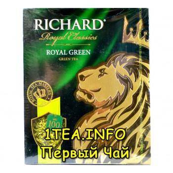 Чай Ричард Royal Green зеленый 100 пакетиков