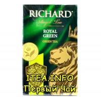 Чай Ричард Royal Green зеленый листовой 90 грамм