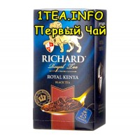 Чай Ричард Royal Kenya 25 пакетиков