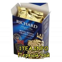 Чай Ричард Royal Kenya 90 гр