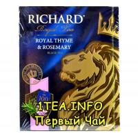 Чай Ричард Royal Thyme & Rosemary 100 пакетиков