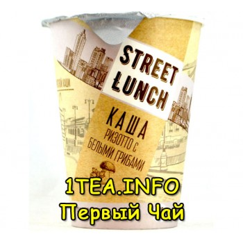 Street Lunch Каша ризотто с грибами в стакане 50гр