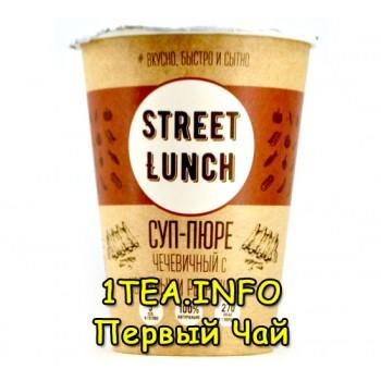 Street Lunch Суп-пюре чечевичный с копчёными рёбрышками в стакане 50гр