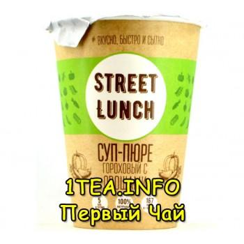 Street Lunch Суп-пюре гороховый с овощами в стакане 50гр
