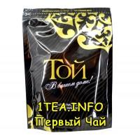 Чай Той индийский крупнолистовой Черный зип-пакет 200 гр.