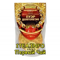 Чай Конфуций Пуэр Долголетие 50гр