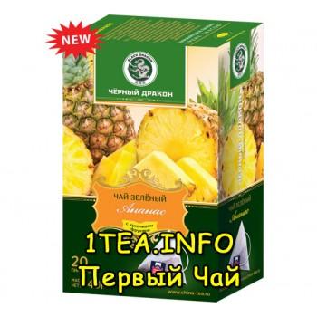 Чай Чёрный дракон зелёный Ананас в пирамидках 20шт