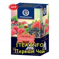 Чай Чёрный дракон Лесные ягоды в пирамидках 20шт