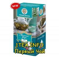 Чай Чёрный дракон Молочный улун в пирамидках 20шт