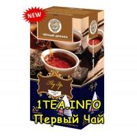 Чай Чёрный дракон ПуЭр в пирамидках 20шт