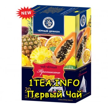 Чай Чёрный дракон Тропикано в пирамидках 20шт