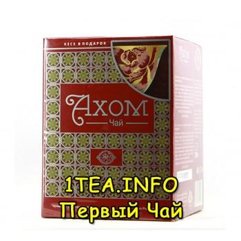 Чай Ахом индийский гранулированный +пиала 250 гр