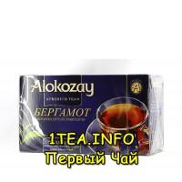 Чай Алокозай черный с бергамотом 25 пакетиков