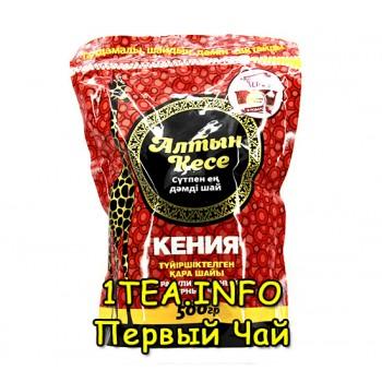 Алтын Кесе гранулированный ЗИП-пакет, с пиалой 500 гр