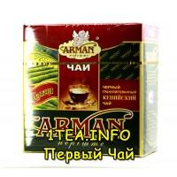 ARMAN классический кенийский 500 гр.