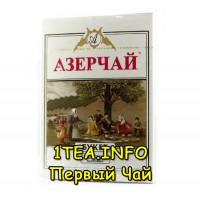 Чай Азерчай Букет чёрный 100гр