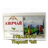 Чай Азерчай чёрный с чабрецом 25 пак.