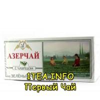 Чай Азерчай зелёный с чабрецом 25 пак.