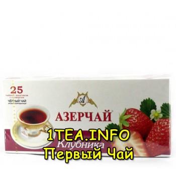 Чай Азерчай чёрный с клубникой 25 пак.