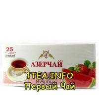 Чай Азерчай чёрный Клубника и арбуз 25 пак.
