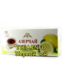 Чай Азерчай чёрный Лимон 25 пак.