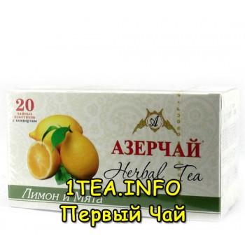Чай Азерчай с лимоном и мятой 20 пак.