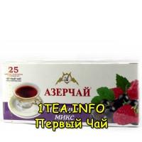 Чай Азерчай чёрный Ягодный микс 25 пак.