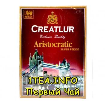Чай Creatlur Aristocratic 250гр