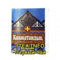 Чай Казахстанский кенийский 250 гр.
