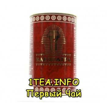 Чай Клеопатра тубус кенийский листовой красный 200 гр.