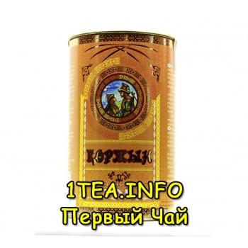 Чай Коржын тубус индийский гранулированный 200 гр.