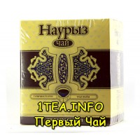Чай Наурыз гранулированный 500 грамм