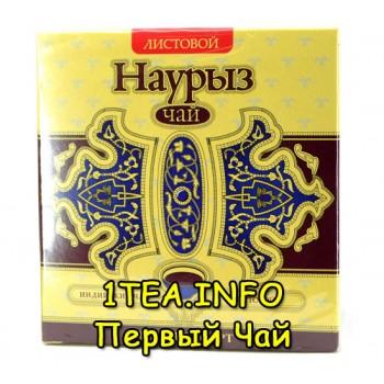 Чай Наурыз мелколистовой 250 грамм