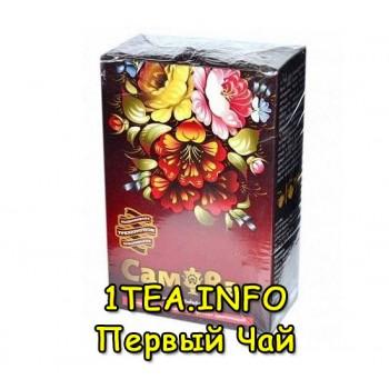 Чай Самовар индийский черный листовой 150 гр.