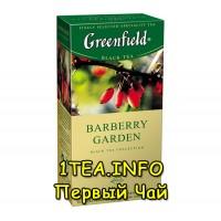 Greenfield Barberry Garden ГРИНФИЛД Барбери Гарден черный с добавками 25 пакетиков