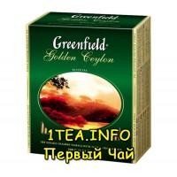 Greenfield Golden Ceylon ГРИНФИЛД Голден Цейлон черный 100 пакетиков