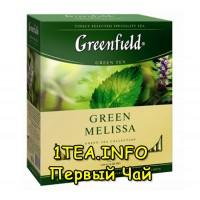 Greenfield Green Melissa ГРИНФИЛД Грин Мелисса зеленый с добавками 100 пакетиков