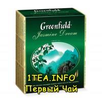 Greenfield Jasmine Dream ГРИНФИЛД Жасмин Дрим зеленый ароматизированный 100 пакетиков
