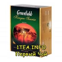 Greenfield Kenyan Sunrise ГРИНФИЛД Кениан Санрайз черный 100 пакетиков
