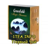 Greenfield Magic Yunnan ГРИНФИЛД Меджик Юньнань черный 100 пакетиков