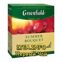 Greenfield Summer Bouquet ГРИНФИЛД Самма Букет 100 пакетиков