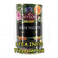 Чай Hyson 1001 ночь в подарочной банке 100гр.